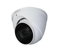 2MP Starlight HDCVI IR Eyeball Camera V/F