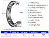 OIL SEAL METRIC  8X22X7
