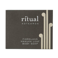 Ritual NZ Vanity Pack In Carton x 250