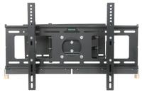 "Cantilever wall bracket 26"" - 50"" Plasma PRC6"