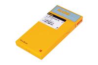 KODAK X-RAYS T MAT G/RA 15 X 30(8978884)