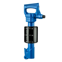 Macdonald DM11S Medium Standard Breaking Hammer