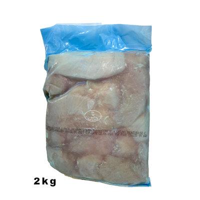 Frozen Chicken Breast Las Camilas - Halal - 2kg ** Single Vacum Pack