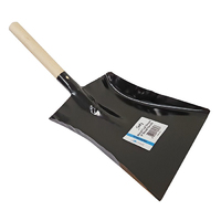 Leecroft Sooty Metal Hand Shovel 9'' with Wooden Handle (WT939)