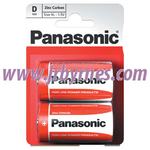 Panasonic D Batteries x12