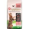 Applaws Dry Adult Cat - Chicken & Salmon 2kg