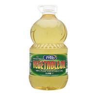 Vegetable Oil (Bottle)-Pride-(2x5lt)