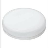 MEGAMAN 5W LED GX53 PALMLITE 300LM WARM WHITE (2800K) 15,000HR NON-DIM
