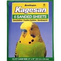 "Kagesan Sandsheets - No.4 Green 13"" x 10"" x 12"
