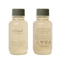Ritual NZ Body Wash 35ml x 324