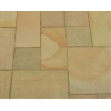 CITRION YELLOW/GREEN LIMESTONE 21M2  PACK