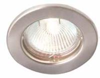 RIDA 50W White GU10 pressed steel downlight, IP20, 60mm,  dimmable