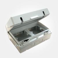 DUAL OUTDOOR BOX IP65