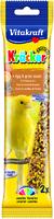 Vitakraft Canary Egg & Grass Seeds Kracker 60g x 7