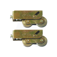 PAIR HIGH TO LOWLINE PATIO ROLLER