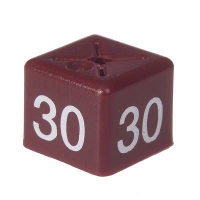 SHOPWORX CUBEX 'Size 30' Size cubes - Maroon (Pack 50)
