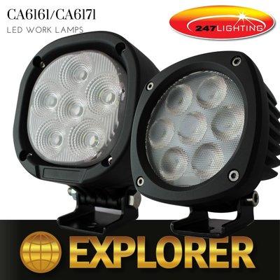CA6161/CA6171 EXPLORER WORK LAMP