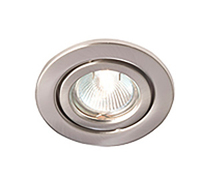 RIDA 50W Brushed chrome GU10 pressed steel downlight, IP20, 85mm, , directional