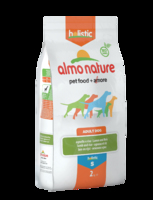 Almo Nature Holistic Small Adult Dog  - Lamb & Rice 2kg