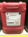 Carter EP 460 Industrial Gear 20L Oil