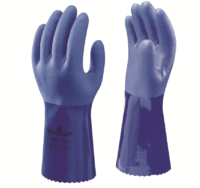 SHOWA 660 OILPROOF GLOVE