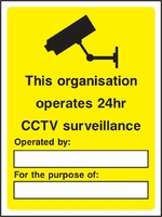 Security Sign SECU0007-1473