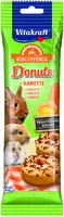 Vitakraft Small Animal Carrot Donuts x 6