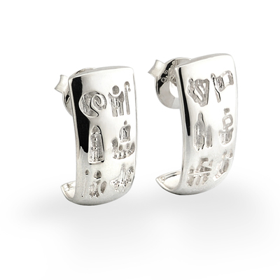 HISTORY OF IRELAND SILVER STUD EARRINGS(BOXED)