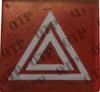 Rocker Switch Insert - Hazard