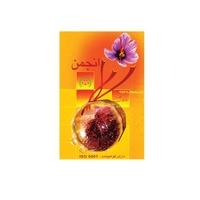 Saffron Anjoman 0.1gr