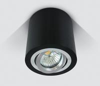 Round GU10 Surface Spot Black with Aluminium Trim | LV1202.0085
