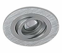 ONE Light Aluminium Adjustable Round mini Downlight