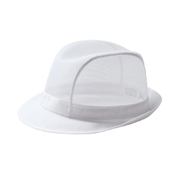 Portwest Trilby Hat White