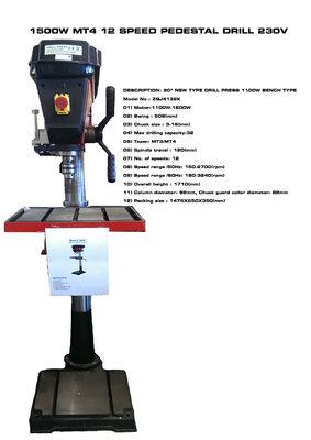 FALCOM 1500W MT4 12 SPEED PEDESTAL DRILL 230VOLT