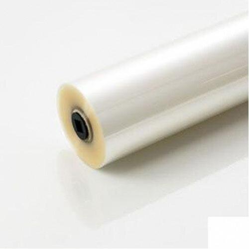 CELLOPHANE PLAIN 100M X 80CM (per roll)