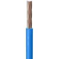 LSF PVC Single Cable 2.5 Core