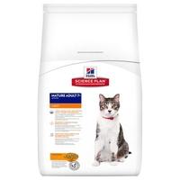 Hill's Cat Mature Adult Senior 7+ Light 1.5kg