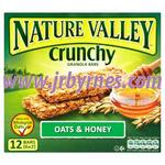 Nature Vall Multi Oats & Honey Granola 5pkx5