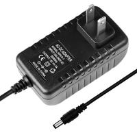 POWER ADAPTER 5V 1A | KPS-5-1