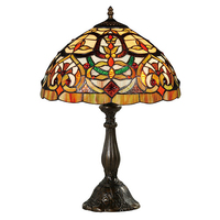 "14"" Serena Tiffany Glass Table Lamp"