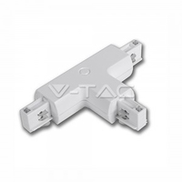 4T Track Light Accessory White