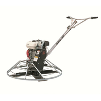 MBW F36/4POWER TROWEL