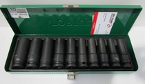 1/2 Dr Deep impact socket set 10Pc 10-24mm