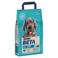 Beta Puppy Large Breed - Turkey 2.5kg