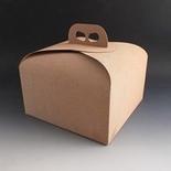 Fluted cake box