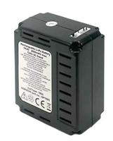 Horizon Meter Battery HD-S2