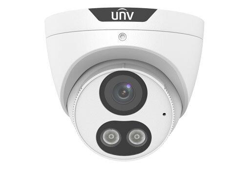 UNV 5MP White IP AI ColorHunter Turret 2.8mm Mic 30mWhiteLED