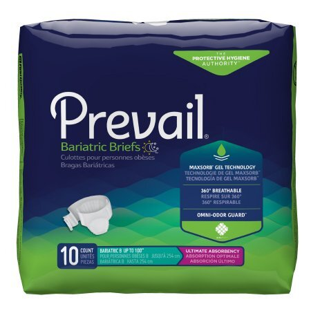 All-In-One Disposable Briefs
