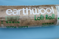 Earthwool Loft Insulation 100mm 12.18x1.14m 13.89m2
