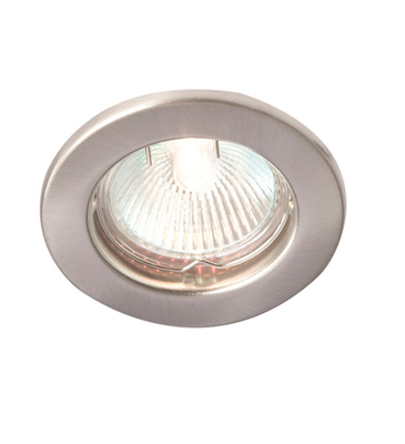 RIDA 50W Chrome GU10 pressed steel downlight, IP20, 60mm, dimmable